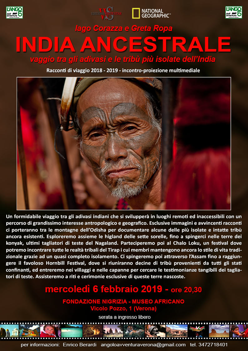 India-Ancestrale-web