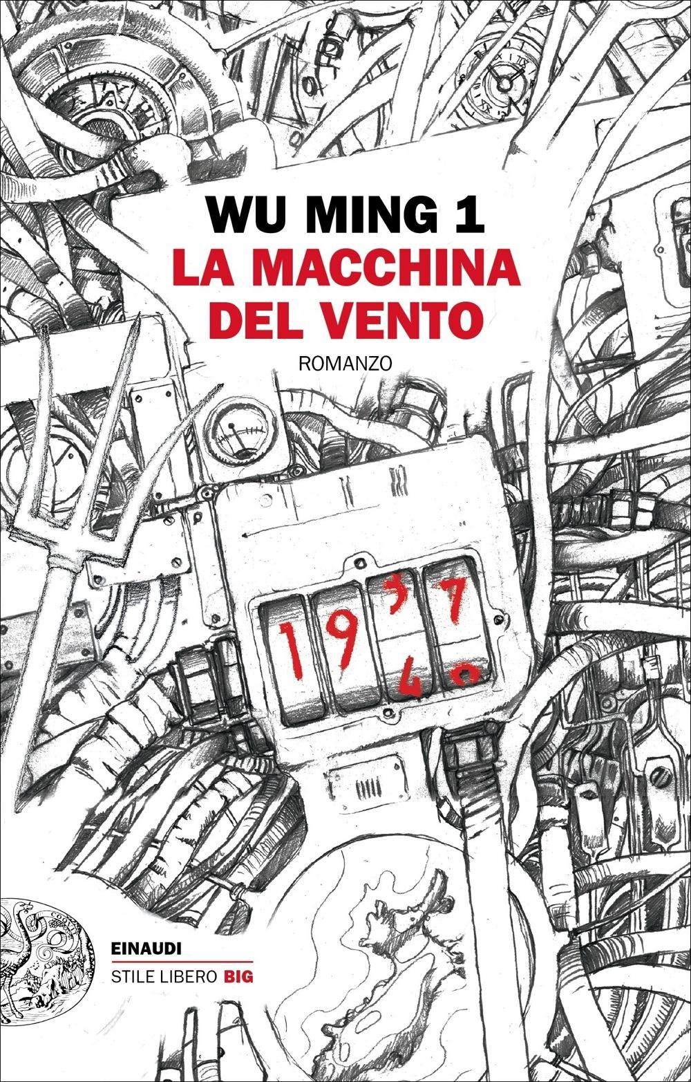 Wu Ming1, Macchina cover