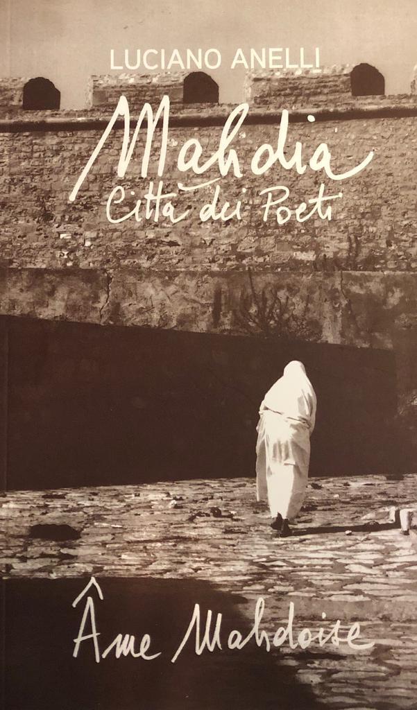 mahdia-città-dei-poeti