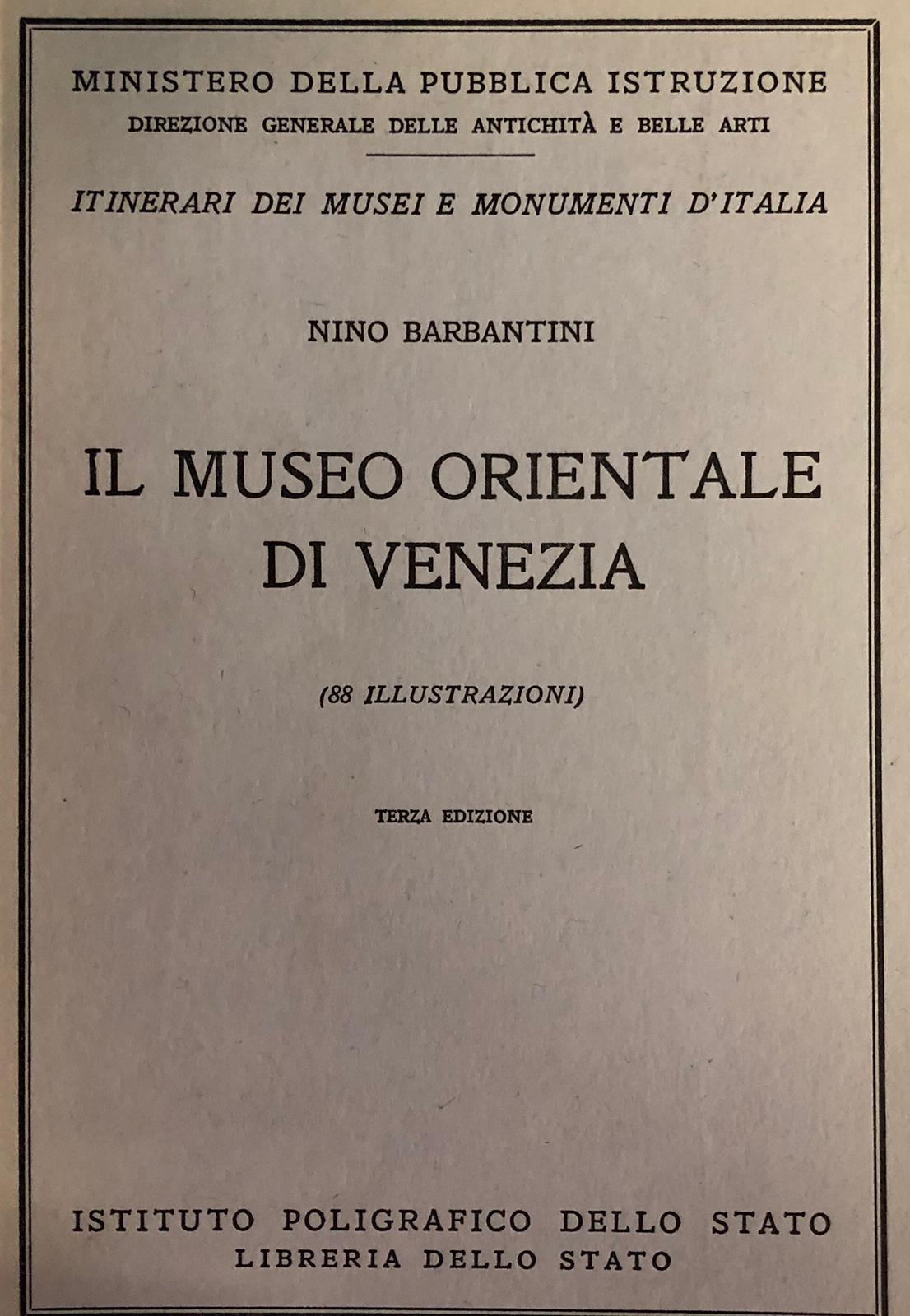 il-museo-orientale-di-venezia