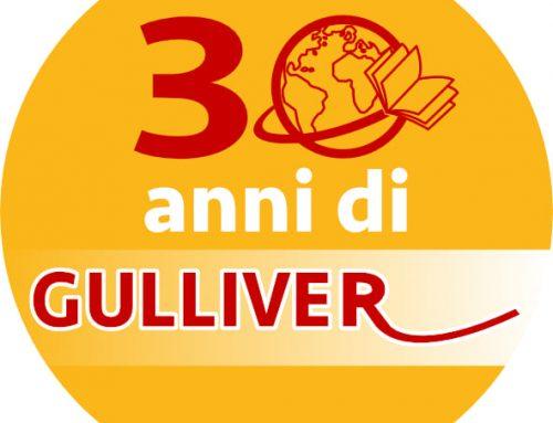 Il logo del trentennale di Gulliver